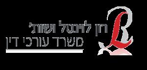 לוגו-תקין-ארוך-02