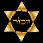 השואה ולשון הרע