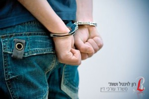 10877250 - young man in handcuffs