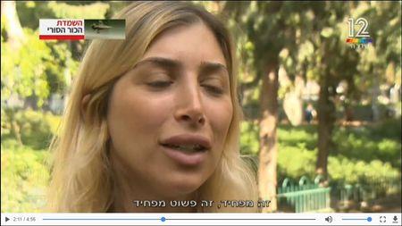 מעיין אשכנזי שיימינג עורך דין רון לוינטל